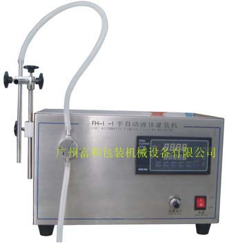 pneumatic liquid filling machine (1)